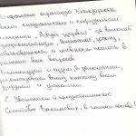 Семейство Васильевых