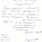 Волко Мария Сергеевна