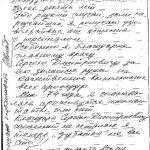 Токарева Алла Степановна