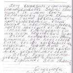 Богданова Людмила Григорьевна