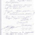 Дъяконова Мария Витальевна