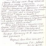 Явтушенко Г.И.