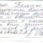 Кудрявцева Т.А.